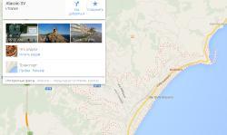 Алассио карта Google