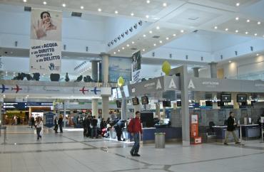 Аэропорт Бари (Bari) - Юг Италии, Апулия